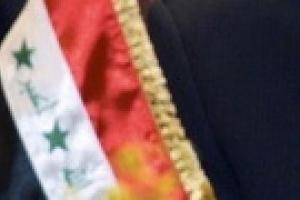 В Киеве открылось посольство Ирака