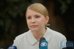 Тимошенко просить Путіна спростувати свої заяви, або втілити їх у життя