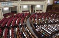 Нова Рада збереться на перше засідання 3 вересня, - Герус