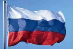 Россия увидела в высылке двух дипломатов из Чехии очередную провокацию