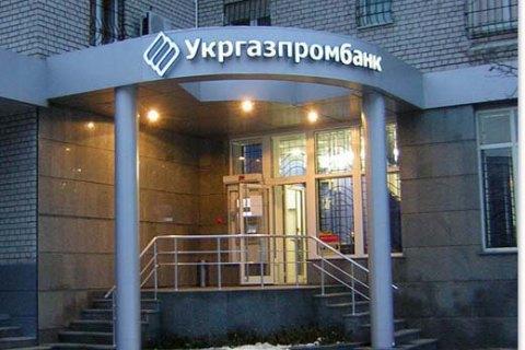 Арабська Primestar Energy купила Укргазпромбанк