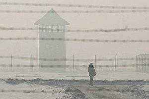 Українця в Росії засудили до 11 років суворого режиму за шпигунство