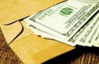 Закон о поддержке коррупции