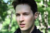 """Дуров оголосив про те, що йде з посади гендиректора """"ВКонтакте"""""""