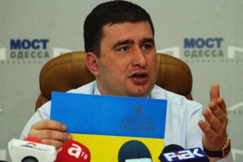 Одеський суд заочно заарештував Маркова