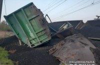 У Кривому Розі через навмисне пошкодження колій зійшли з рейок 15 вагонів вантажного потяга