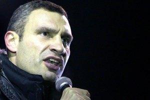 Кличко вимагає особистої участі Януковича у переговорах