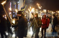 У Києві пройшла смолоскипна хода до Лук'янівського СІЗО