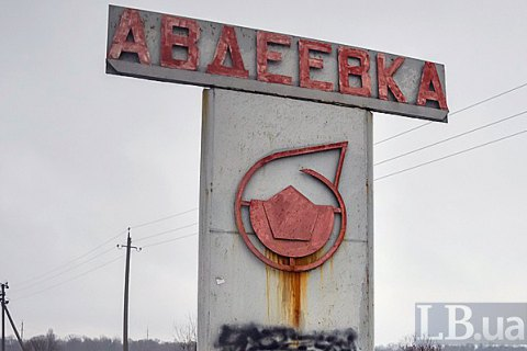В результате обстрелов Авдеевка вновь обесточена, - пресс-центр АТО