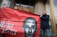 """Асєєв зняв плакат #FreeAseyev з балкона """"Українського тижня"""""""