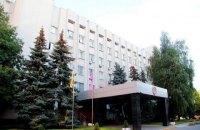 СБУ викрила шахрайську схему в КМДА на 4 мільйони гривень
