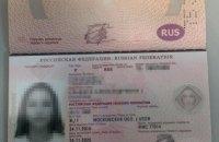 Российской актрисе запретили въезд в Украину из-за незаконного посещения Крыма