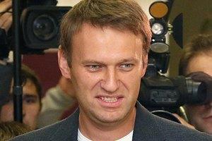 Навальному дали умовний термін