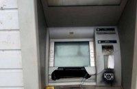У Житомирській області банкомат пограбували на 500 тисяч гривень