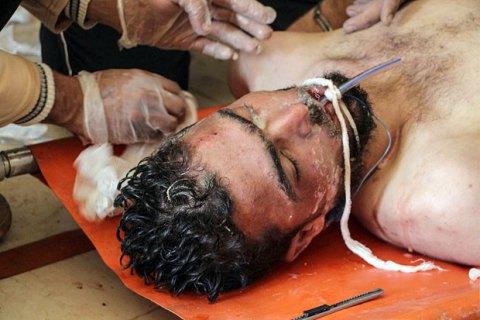 МИД Кубы: силовая акция США вСирии грубо нарушает устав ООН