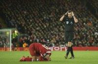 В Чемпионате Ирландии судья засчитал суперпровокационный гол