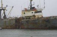 Унесенный цунами японский траулер спустя год нашли у берегов Канады