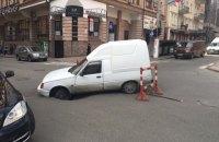 В центре Киева под колесами автомобиля провалился асфальт