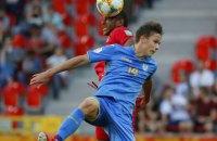 Молодежная сборная Украины впервые в истории вышла в четвертьфинал Чемпионата мира