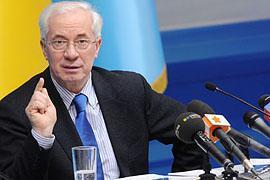 Азаров подсчитал: Украине требуется 1 трлн долл инвестиций