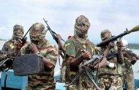 """Боевики """"Боко Харам"""" взяли в плен 185 женщин и детей"""