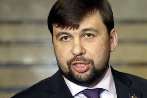 Партия одного из главарей ДНР может пойти на выборы (обновлено)