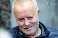 Экс-глава Генштаба ВСУ Замана задержан за госизмену (обновлено)