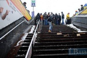 Подъезды к Майдану перекрыты, метро в центре не работает