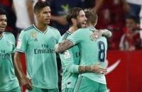 """""""Реал"""" хоче привернути увагу до екологічних проблем, тому наступний матч зіграє у незвичайній формі"""