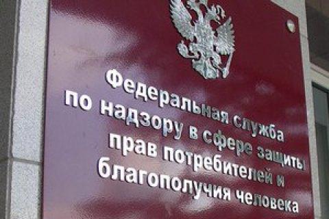 У Росії арештували понад 16 тис. пляшок чорногорського вина