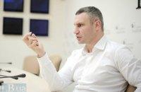 Кличко дав свідчення НАБУ у справі про можливу пропозицію $20 млн хабара Богдану