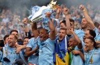 """Манчестер Сити"" выиграл английскую Премьер-лигу"