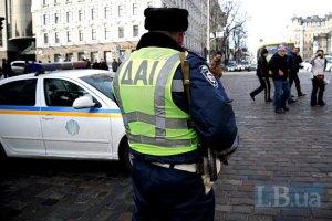 В киевском ГАИ проводят обыск