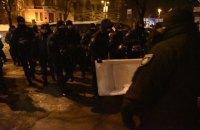 Праві радикали в Києві провели акцію з труною до річниці подій на Грушевського
