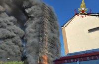У Мілані згорів 15-поверховий житловий будинок
