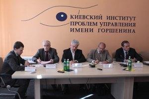 Спасет ли Украина Европу от продовольственного кризиса?