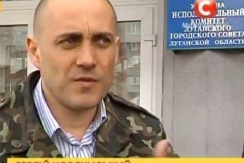 """Суд арестовал бывшего главаря """"ЛНР"""" Корсунского"""