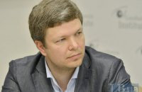 У парламента нет желания запускать независимое ГБР, - Емец
