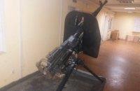 Украинец пытался вывезти в Россию разобранный на части пулемет