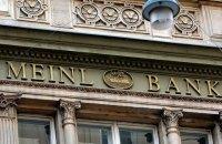 У справі про відмивання українських грошей через Meinl Bank фігурують 30 осіб
