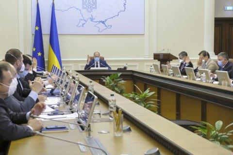 Кабмін затвердив території 1 470 ОТГ у 24 областях