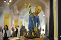 В Киеве открылась выставка художников 80-х