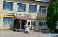 В российской школе 13 детей отравились крысиным ядом