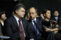 Яценюк: президент, ВР і Кабмін діятимуть як єдине ціле