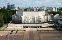 Канадский художник расписал фасад Центра культуры и искусств КПИ