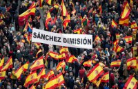 45 тисяч людей вийшло на демонстрацію в Мадриді проти поступок Каталонії