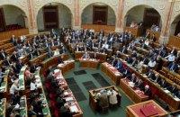"""В Угорщині ухвалили закон, який забороняє """"пропаганду гомосексуалізму"""" у школах"""