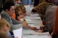 ЦВК і ОБСЄ запустили ресурс для навчання членів виборчкомів