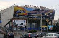 В КГГА объяснили, зачем объединяют коммунальные кинотеатры