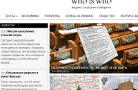 Британський журналіст розкрив мережу прокремлівських сайтів